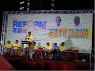 Reform Party's K. Jeyaretnam evoked the memory of his father JBJ several times during his rally.