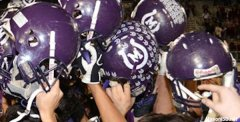 Mason High School football helmets