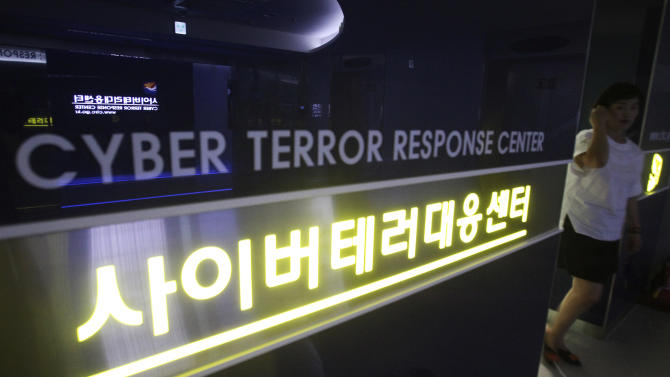 South Korea blames North Korea for cyberattack