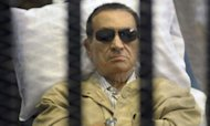 Health Of Jailed Hosni Mubarak 'Worsens'