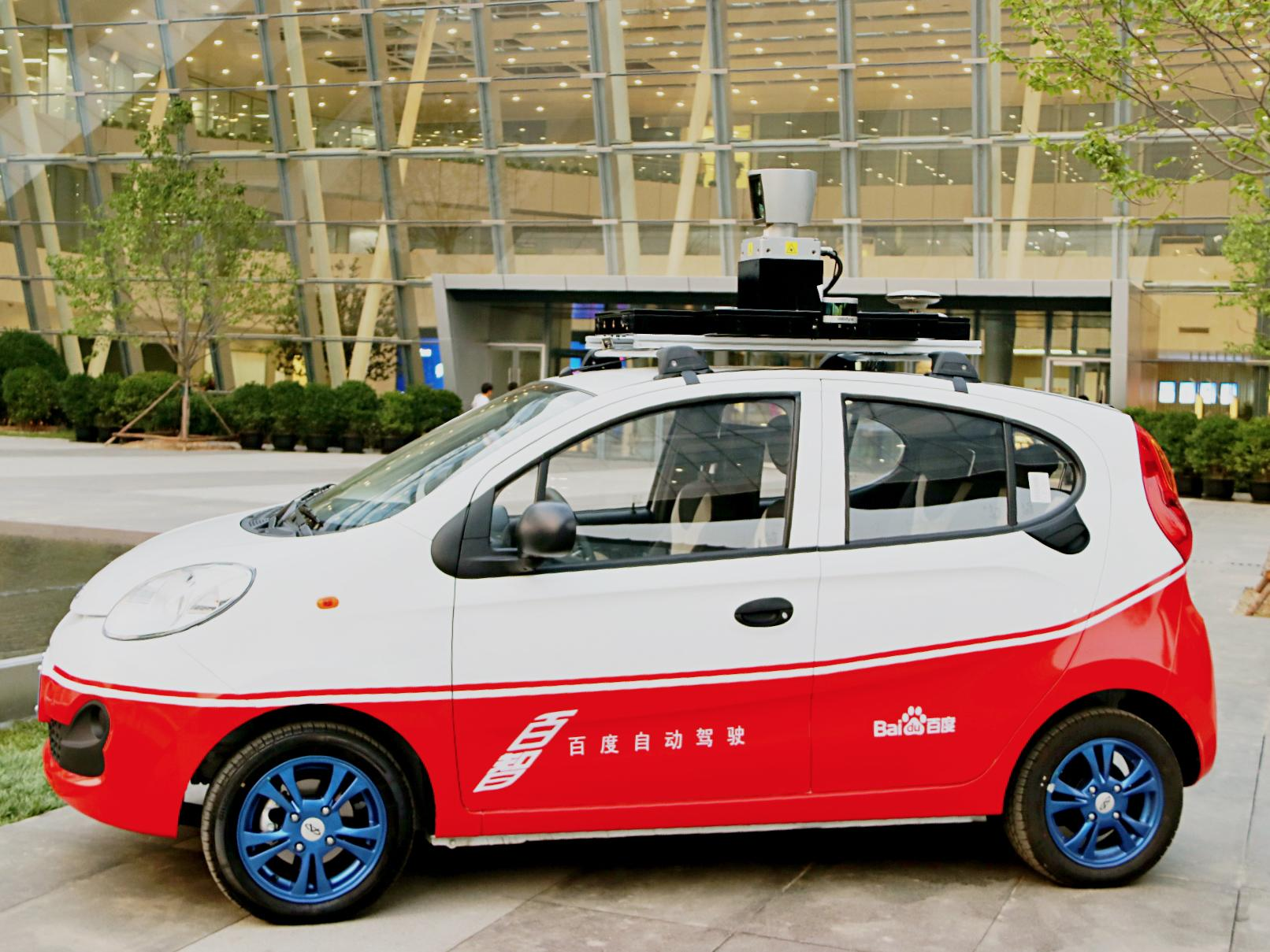 The Google of China has unveiled its new all-electric, self-driving car