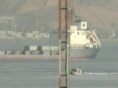 Raw: Captured Ship Arrives at Israeli Port