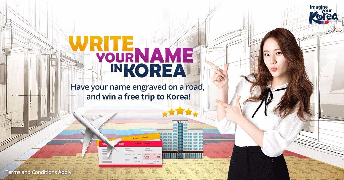 Write Your Name in Korea!
