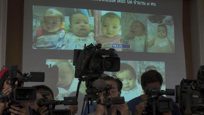 Officials launch probe into alleged 'baby factory'