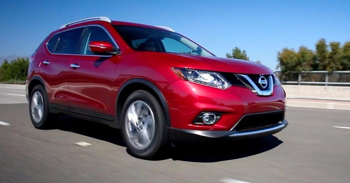 The All New 2016 Nissan Rogue Crossover