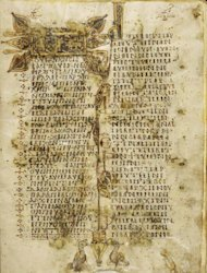 Here, part of the text from the manuscript holding the newly deciphered Passion story of Jesus. Found in Egypt in 1910 it was purchased, along with other manuscripts, by J.P. Morgan in 1911 and was later donated to the public.