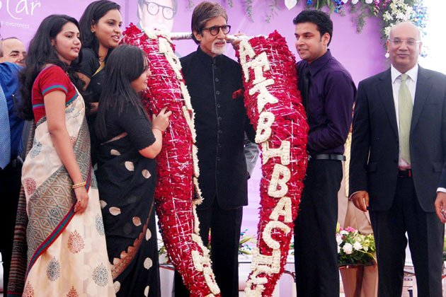 Bachchan family at B-Seventy art show