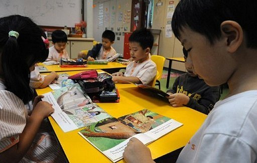 Fifteen more govt run kindergartens in the works: MOE