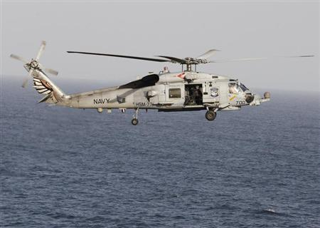 U.S. Air Force to fund rescue helicopter in last-minute reversal