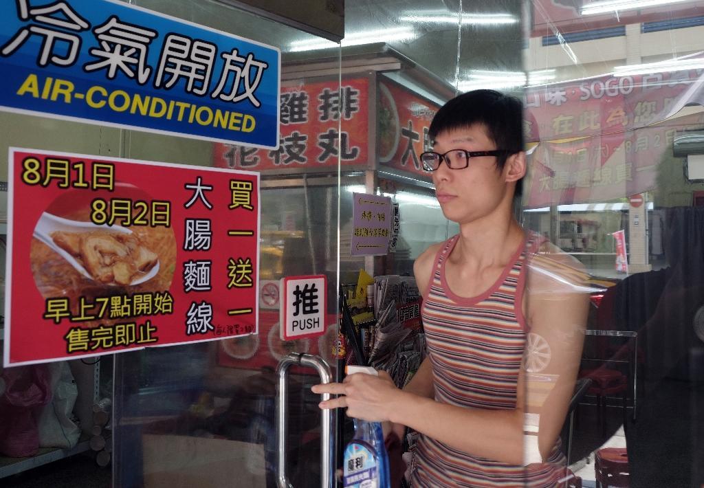 Stressed-out Hong Kongers seek better life in Taiwan
