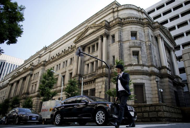 BOJ keeps policy steady, more easing still seen at end of month