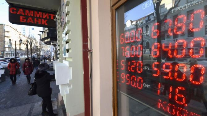 A board showing currency exchange rates is on display in Vladivostok