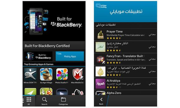Mobily unveils app store within BlackBerry World platform