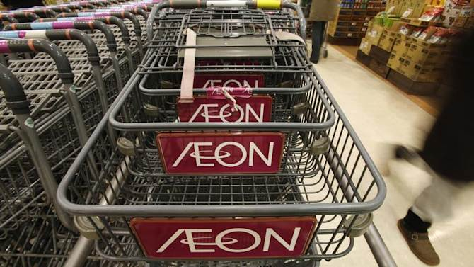 Logo of Aeon Co is seen on shopping carts at its supermarket in Tokyo