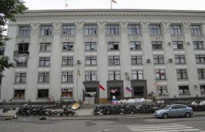 A general view of the regional administration building…