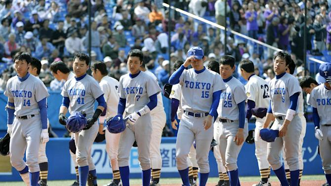 Tokyo university loses record 86th straight game