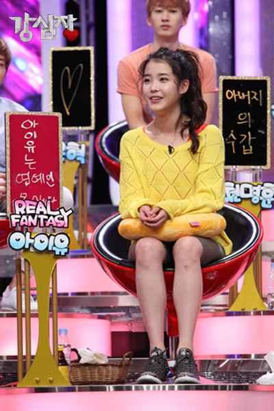 IU Confesses that Boom Made Her Heart Flutter