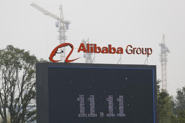 China fines Alibaba $129,000 for pricing violations