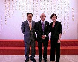 "Hanergy and the Climate Group Host Forum on ""The Third Industrial Revolution & China"" with Dr. Jeremy Rifkin"