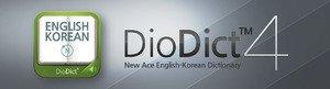 DioDict, Mobile Dictionary Application Specialized for Korean Learners, 30% off for Two Weeks