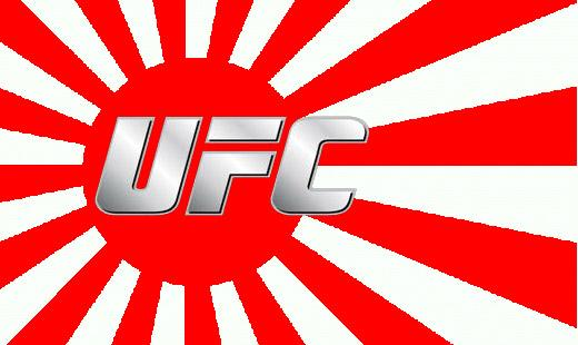 UFC Planning Four Smaller Japan-Centric Events for 2013