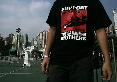 """Tiananmen Mothers urge China to bear responsibility for """"crimes"""""""