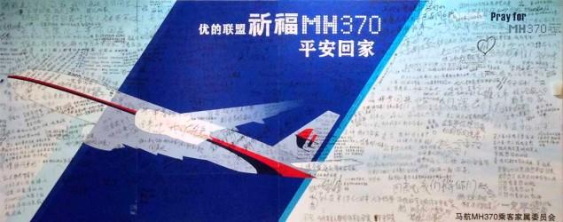Malaysia: Disappearance of MH370 an 'accident'