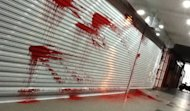 Penang DAP HQ attacked, third time in 13 months