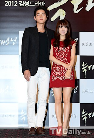 "Song Joong Ki and Park Bo Young Attend Test Premiere for ""A Werewolf ..."