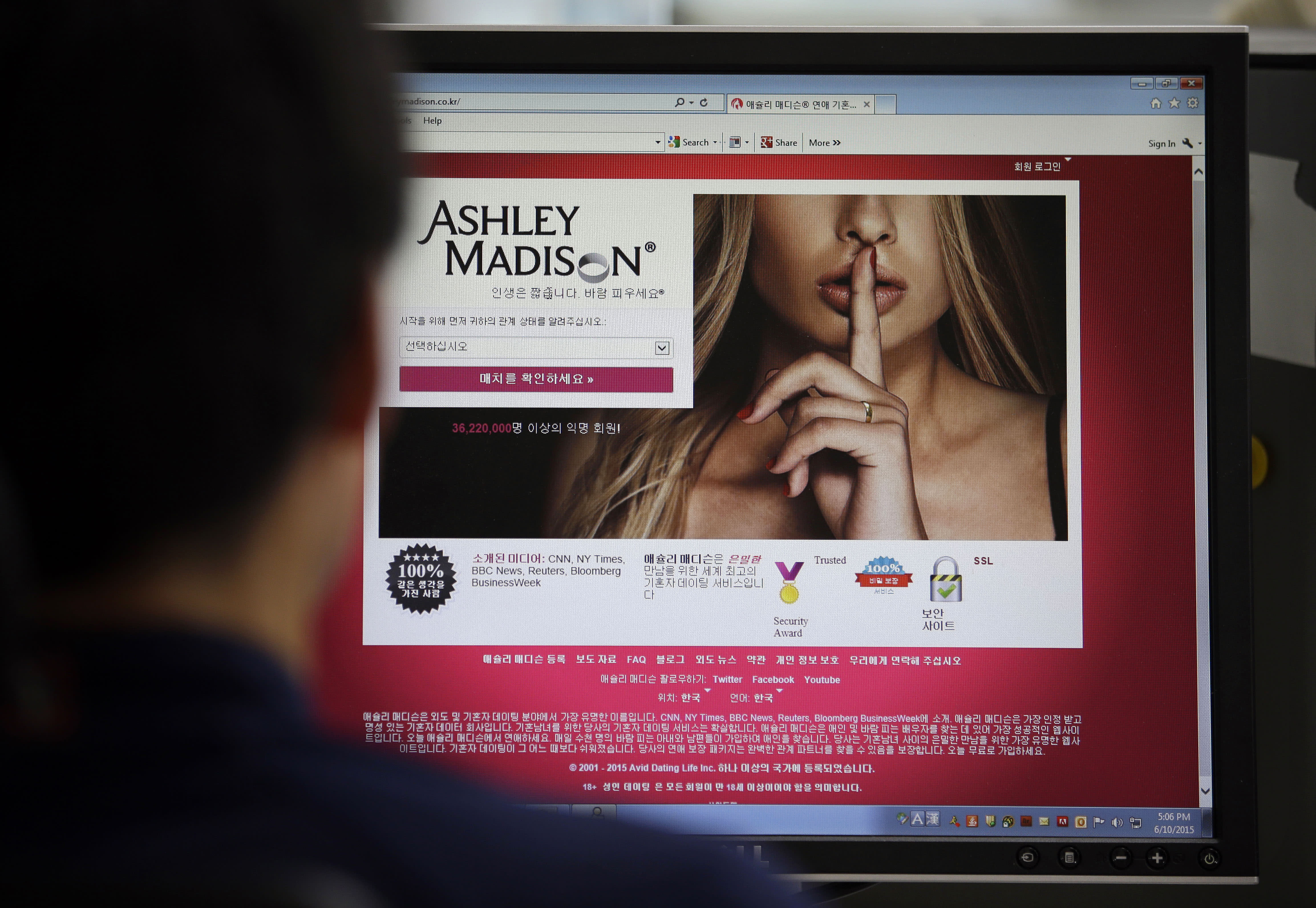 Ashley Madison was a bunch of dudes talking to each other, data analysis suggests