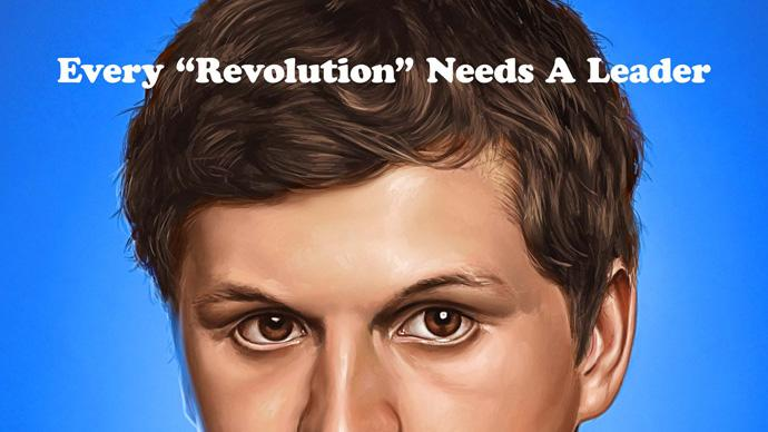 Youth in Revolt 2010 Production Photos Dimension Films Poster