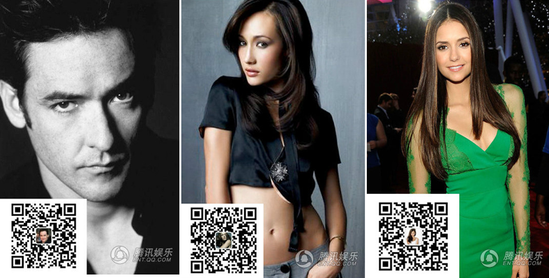 Hollywood celebrities using WeChat in China