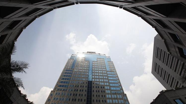 A view shows the Bank Indonesia building in central Jakarta