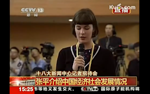 China Favorite Foreign Journalist Is a Plant