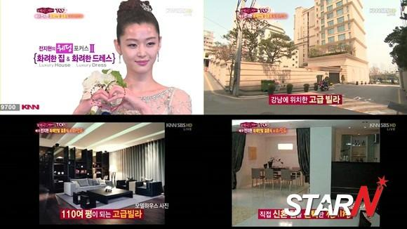The interior of Jun Jihyun's new house revealed