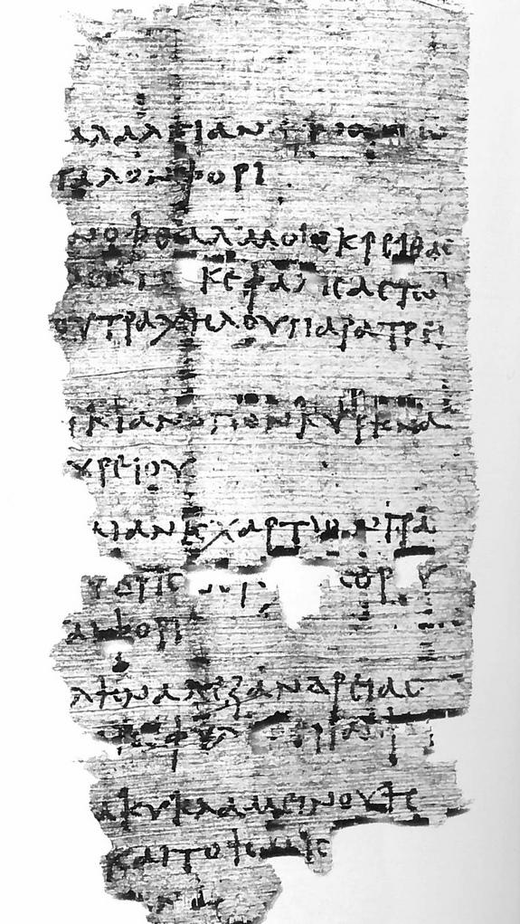 Ancient Hangover Cure Discovered in Greek Texts