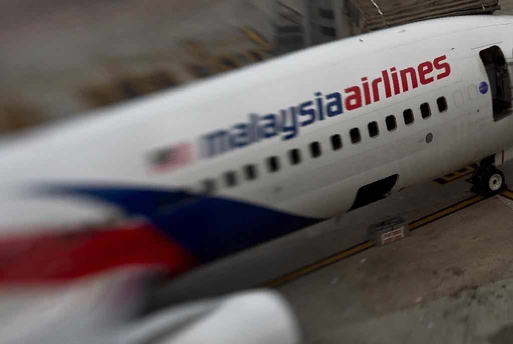 MH370: what's next in hunt for missing airliner