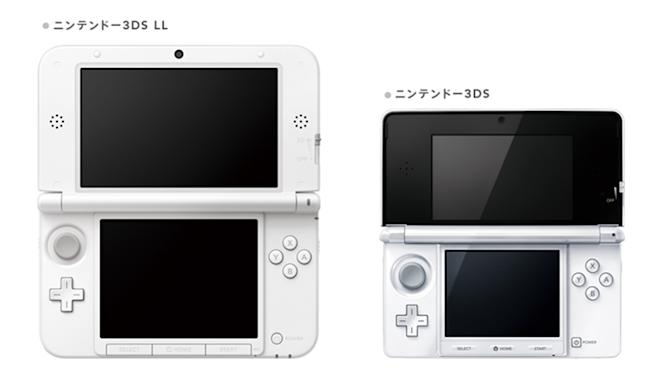 In this image released by Nintendo Co., Japanese game maker Nintendo's 3DS LL, left, and 3DS are shown. Nintendo has upgraded its 3DS handheld to sport a screen nearly twice as big as the previous model amid hot competition against smartphones and tablets that are wooing people away from dedicated gaming machines. The Kyoto-based maker of the Super Mario games and Wii home console said Friday, June 22, 2012, the Nintendo 3DS LL, called 3DS XL in overseas markets, goes on sale in Japan and Europe July 28, and in the U.S. from Aug. 19. It will sell in Japan for 18,900 yen ($236) and $199.99 in the U.S. It did not give a price for Europe. (AP Photo/Nintendo Co.) EDITORIAL USE ONLY