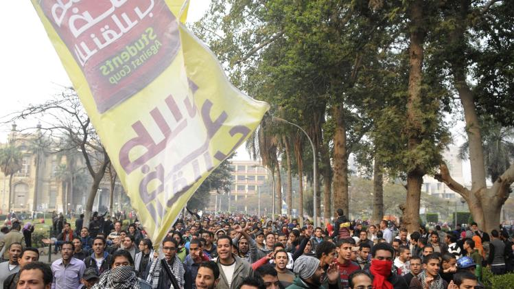 Students of Ain Shams University protest in Cairo