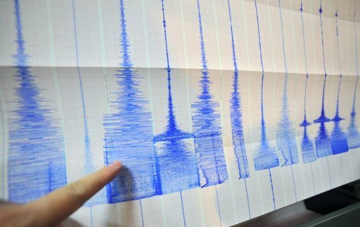 A 6.4-magnitude undersea earthquake jolted the sea area off the east coast of Honshu, the main island of Japan