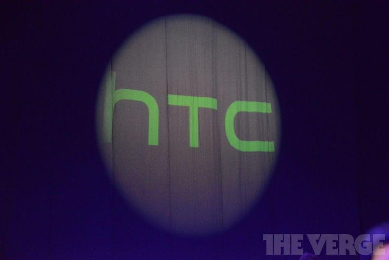 HTC can't get no respect