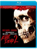 Evil Dead 1 Box Art