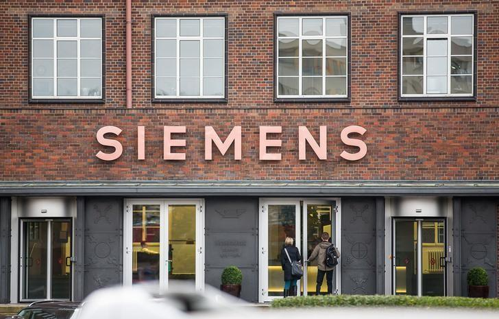 Siemens sticks to forecasts despite energy woes -source