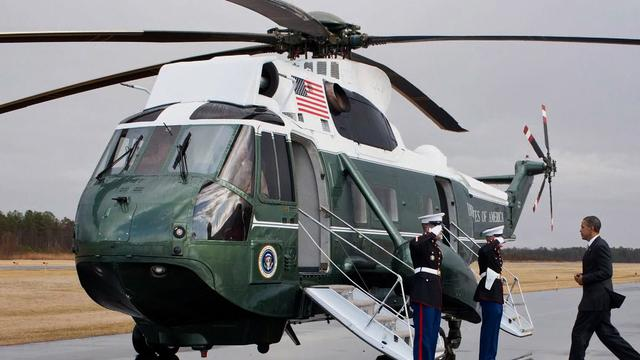 Delays in creating a cheaper Marine One fleet