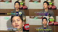 Song Joong Ki talks about how he takes care of his skin