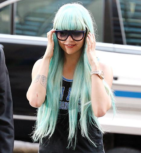 Amanda Bynes Leaves Rehab After Several Months