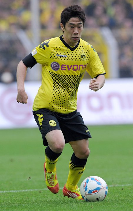 Dortmund's Japanese Forward Shinji Kagawa  AFP PHOTO / PATRIK STOLLARZ / FILESPATRIK STOLLARZ/AFP/GettyImages AFP/Getty Images