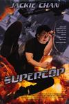 Poster of Supercop