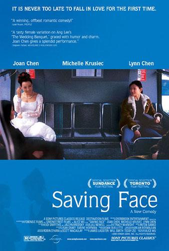 The movie poster for Sony Pictures Classics' Saving Face