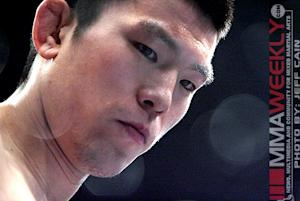 Shinya Aoki to Make Featherweight Debut Against Cody Stevens at ONE FC: Total Domination